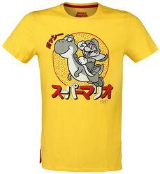 Mario & Yoshi - Japanese