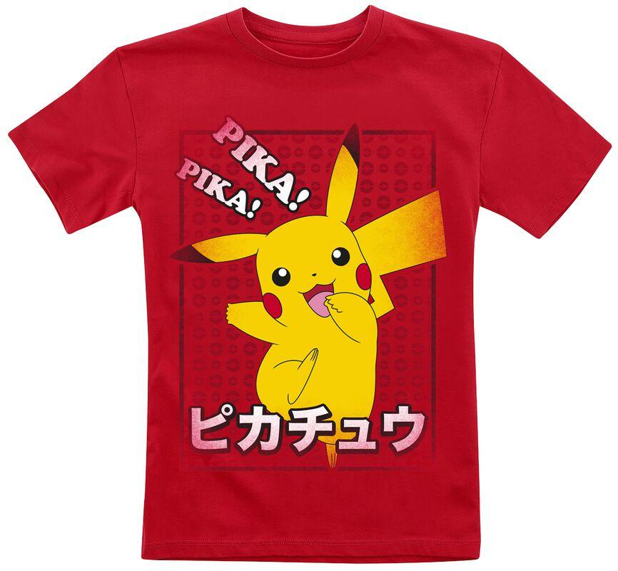 Kids - Pikachu Pika, Pika!