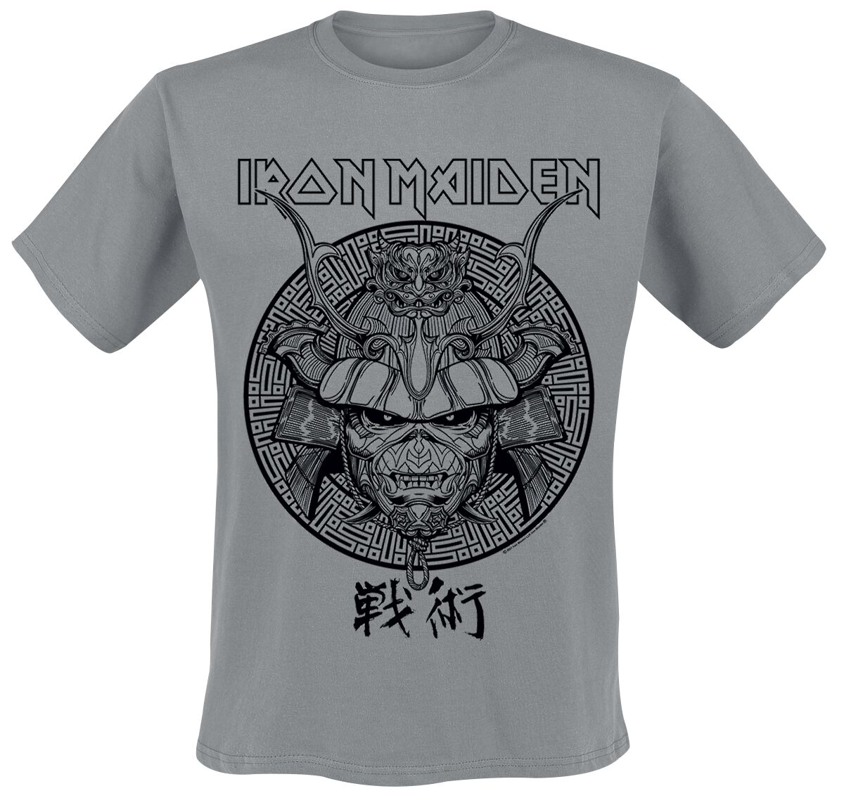 Iron Maiden - Senjutsu (2021) - Página 12 512012a