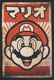 Mario - Poster
