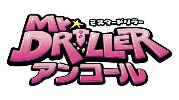 mr driller encore